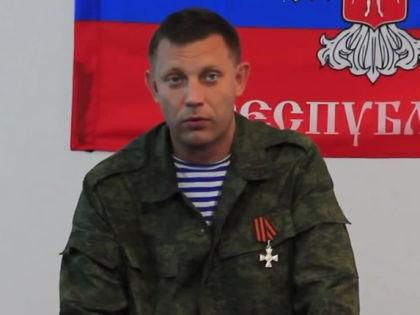 Александр Захарченко возложил ответственность на Петра Порошенко //  Кадр из YouTube