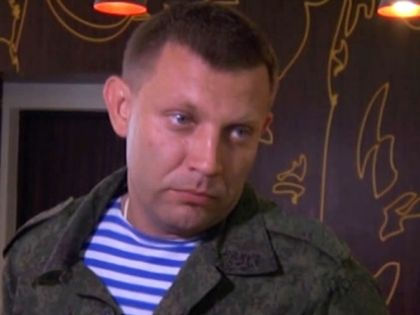 Александр Захарченко анонсировал наступление ополченцев до административных границ Донецкой области Украины // Кадр YouTube