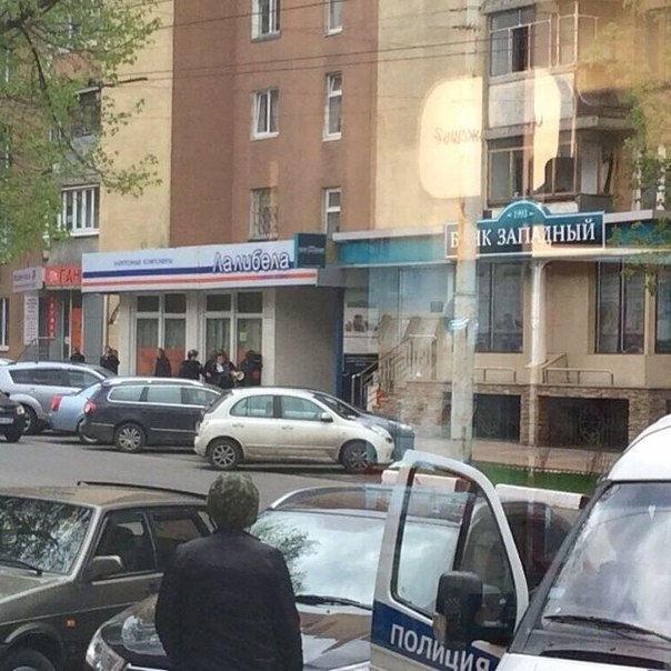 Фото: Дмитрий Кириченко / страница «Белгород — это интересно» «ВКонтакте»