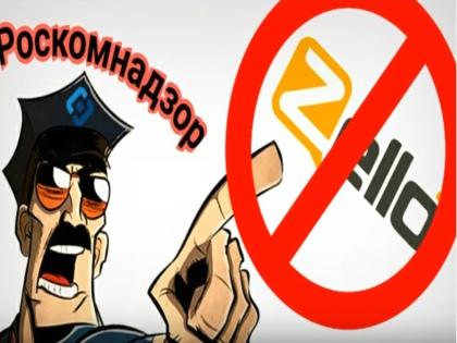 Набравший популярность в России мессенджер (система голосовых чатов) Zello-рация будет заблокирован // Стоп-кадр YouTube