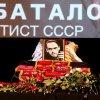 В московском Доме кино простились с Алексеем Баталовым, ушедшим из жизни 15 июня