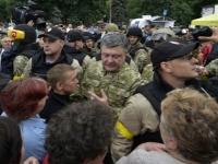 """Порошенко призвал """"настоящих хозяев Донбасса"""" к диалогу и отверг руководителей..."""