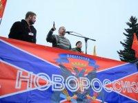 """Проект """"Малороссия"""": столица – в Киеве, кураторы – в отпусках"""