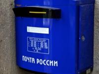Почта России объявляет старт Всероссийской декады подписки