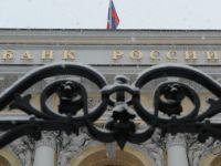 """Крах """"Адмиралтейского"""": банк пострадал за черную обналичку?"""