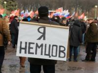 14 типографий испугались реакции властей на доклад Немцова