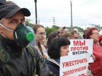 Митинг против новой свалки в Люберцах: ФОТО