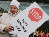 Тарифы ЖКХ пересмотрят: в Госдуме готовят революционную идею