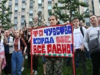Как прошел митинг Алексея Навального 12 июня в Москве