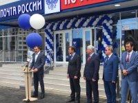 В День российской почты в столице Ингушетии открылось отделение связи нового формата
