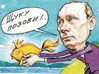 Как Путин Байкал не спас