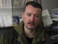 Дмитрий Быков: Предательство Игоря Стрелкова и гнилость российской пропаганды