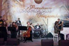 Благотворительный вечер РАО в рамках Дней интеллектуальной собственности, Москва, 25.04.2016