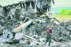 Обломки Boeing 777