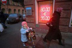 Рубль продолжит снижаться, однако обвального падения не произойдёт