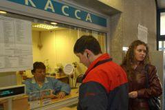 Неплохой заработок на грабеже под Новый Год, пишет москвичка