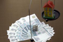 Из-за политики ЦБ банки ужесточили условия выдачи ипотечных кредитов