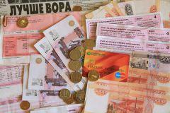 Сбербанк обещает щедро наградить за помощь в поимке инкассатора