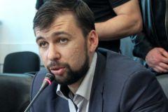 Проект протокола участникам контактной группы передал Денис Пушилин
