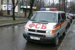 Сотрудники ФСБ задержали Петра Парпулова весной прошлого года в Сочи
