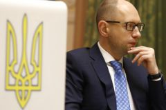 """Яценюк: """"Украине нужна новая Конституция"""""""