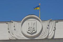 Украина должна РФ $3 млрд