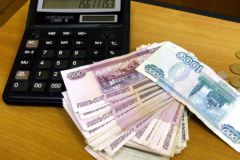 Увеличение ставок по депозитам может стать не самым масштабным последствием