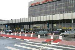 Компенсации за задержки рейсов могут достигнуть 380 тысяч рублей