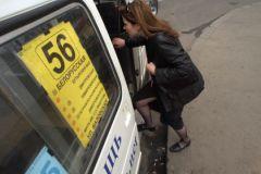Стоимость проезда на маршрутках будут регулировать городские власти