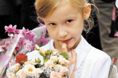 Выгоднее к нужной дате заказывать цветы заранее