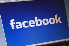 Марк Цукерберг объявил о скором появлении кнопки «не нравится» в Facebook