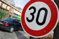 Знак скоростного режима