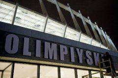 Национальный спортивный комплекс «Олимпийский» в Киеве