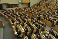 Отдельные старые лица Госдуму все-таки обновили, хотя для радости это повод сомнительный