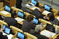 Госдума инициирует парламентское расследование в связи с событиями на Украине