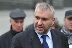 На адвоката Марка Фейгина подали заявление в полицию