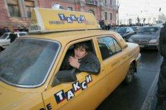 Новогодние цены таксистов обещают в этом году не поражать воображение