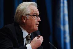 Постпред РФ в ООН Виталий Чуркин