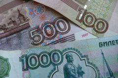 Резервный фонд РФ может исчерпаться к 2016 году