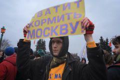 Власти Крыма утверждают, что до полуострова не дошли выделенные из бюджета средства