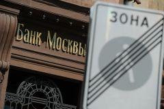 Банковских российских санкций не будет