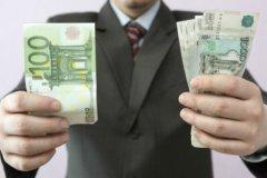За год средняя зарплата федеральных чиновников опять выросла и составила 116 тыс. руб. в месяц