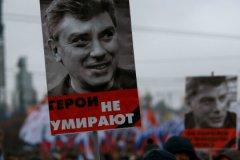 Правительство Свердловской области не согласовало митинг памяти политика Бориса Немцова