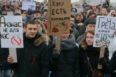 Ульяновску грозят массовые протесты?