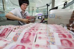 Ослабление юаня