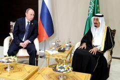 «Мы могли бы пойти Саудовской Аравии на встречу»