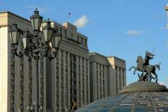 В Думе будут четыре партии с некоторыми потерями для «Единой России», уверен эксперт