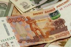 Доверчивые старики верили мошенникам и лишались не только 5 тысяч, но и подчас всех накоплений