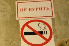 Минздрав заявил о планах ввести пожизненный запрет на продажу сигарет гражданам, родившимся в 2015 году и позже