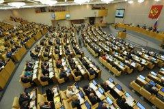 Госдума одобрила законопроект, который предполагает увеличение государственного финансирования партий со 110 до 152 рублей за голос избирателя